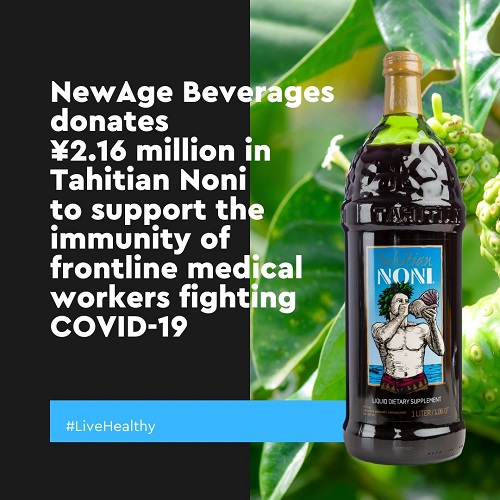 NONI BY NEWAGE DONATES ¥2.16 MILLION IN TAHITIAN NONI TO FRONTLINE MEDICAL WORKERS FIGHTING COVID-19 article image