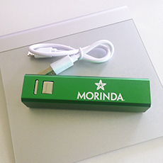 Morinda Powerbank